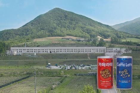 Maeil Dairy - Corea del Sur