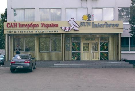 SUN INBEV UKRAINE - INBEV - UCRANIA