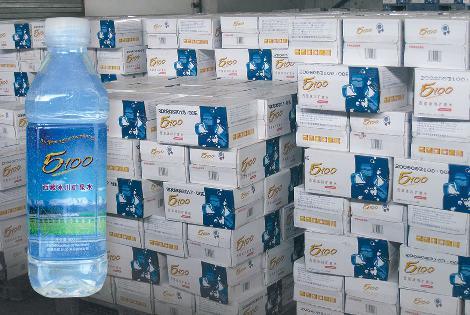 5100 TIBET SPRING WATER - TIBET - CHINA