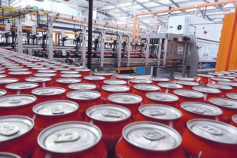 COCA COLA CANNERS - SUDAFRICA