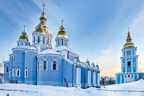 F.A. Neptun - Ucrania