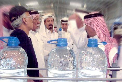 Deem Water - Arabia Saudita
